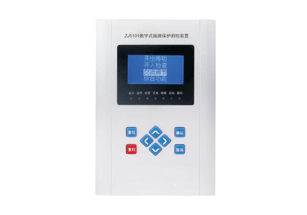 5101数字式线路保护测控装置
