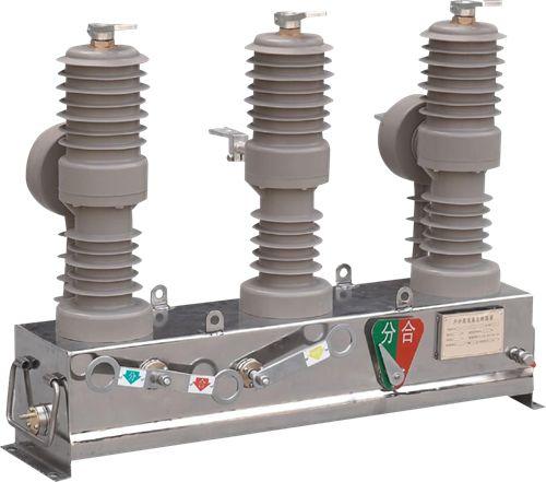 ZW32户外高压真空断路器,打造更多的空间